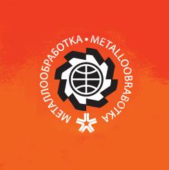 Логотип выставки Металлообработка